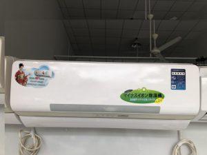 máy lạnh nội địa nhật tphcm